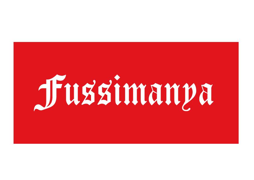 Logo comerç  Fussimanya