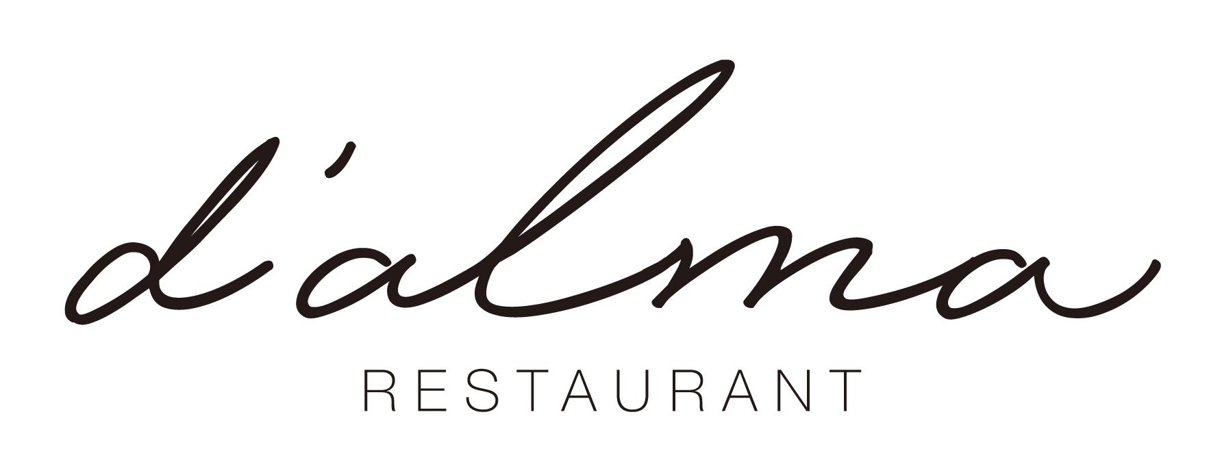 Logo comerç D'Alma Restaurant