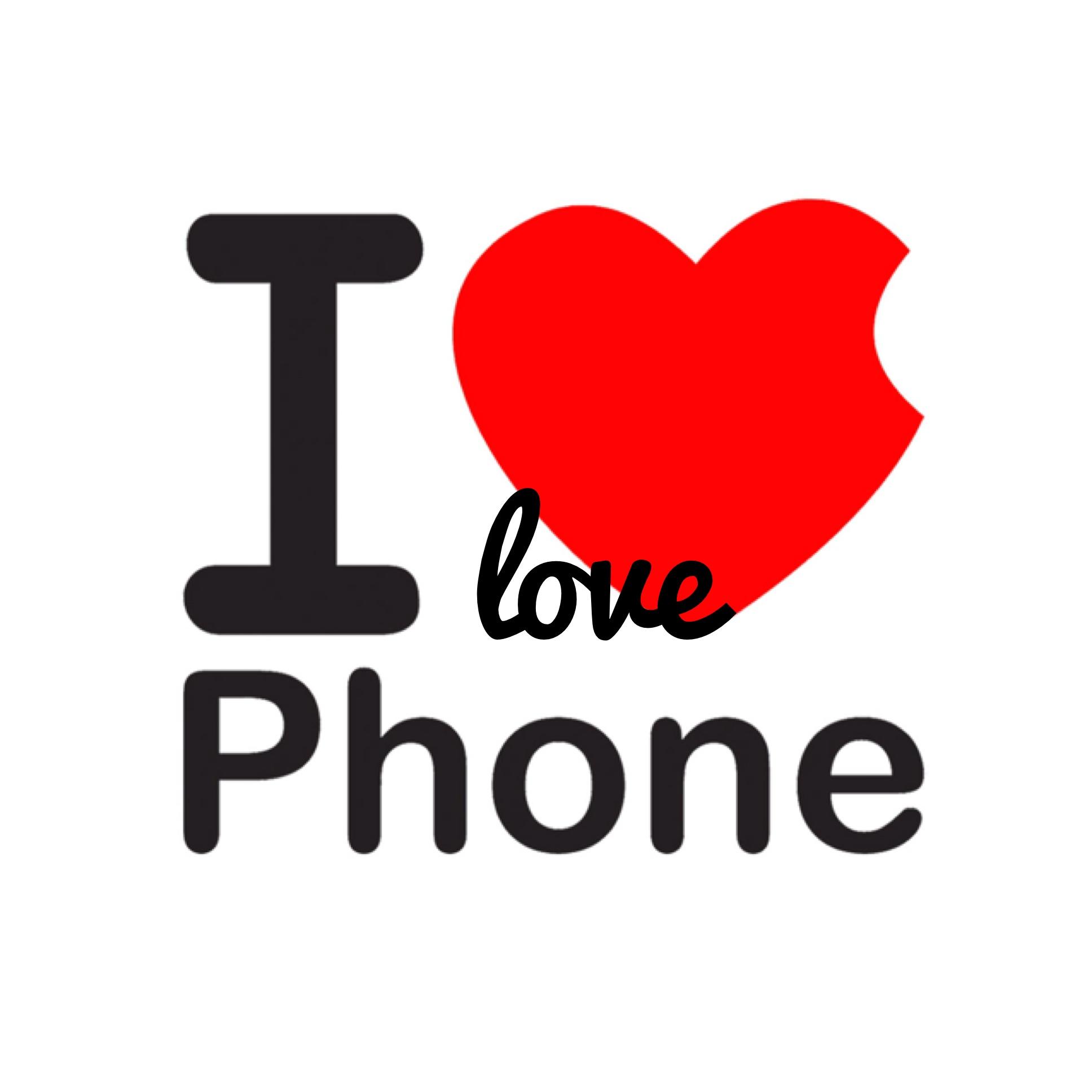 Logo comerç I LOVE PHONE